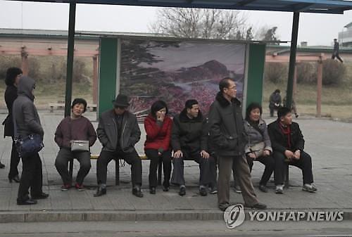 유엔, 20여개국 대북제재 위반 조사 중..北 영변 핵시설 여전히 가동
