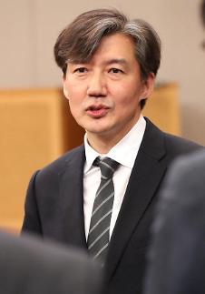 조국 권력기관 개혁, 진보·보수 문제 아냐…이제 국회의 시간