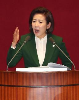 나경원, 文정부 원색 비판… 대안정당 부각