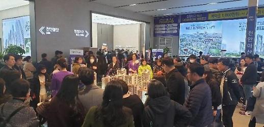 아파트투유, 아산 탕정지구 시티프라디움 등 3곳 청약 당첨자 발표