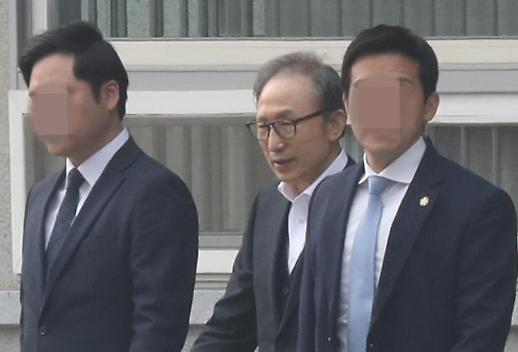 MB 뇌물 핵심 증인 이팔성, 돌연 불출석 의사 표명…건강 탓