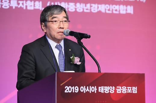 [2019 아태금융포럼] 윤석헌 금감원장 중·미 갈등으로 국내 금융사 건전성 훼손 우려