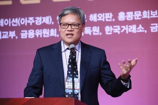 [2019 아태금융포럼] 빅터 시 교수 부채의 늪 중국···개혁 안하면 금융위기급 조정 올 것