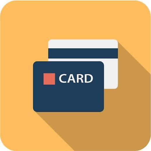 카드사 노조 대형가맹점 수수료 갑질.…금융위, 재발방지책 만들어야