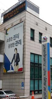 제2회 전국동시조합장선거 인천지역 23개 조합 당선자