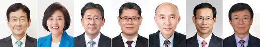 [文정부 2기 내각] 7개 부처 장관 인사청문회 일정 속속 확정…26일부터 시작