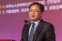 [2019 아태금융포럼] 류루이 인민대 부원장