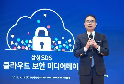 """'해커도 못 뚫는다' 홍원표 삼성SDS 사장, """"클라우드 보안 토탈서비스 제공"""""""