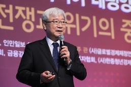 [2019 아태금융포럼] 김석동