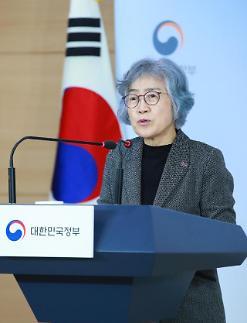 버닝썬 공익신고에 경찰유착·부실수사 내용 있었다 권익위 공식 확인