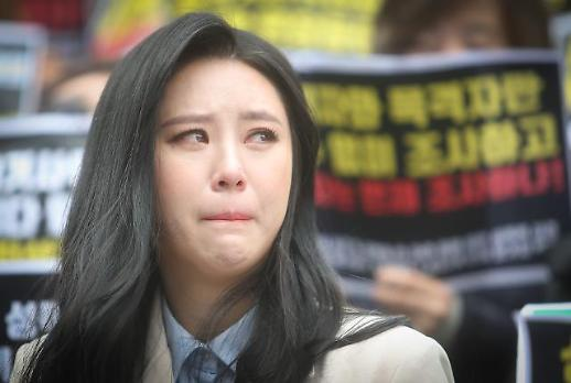 [포토] 김학의 성폭력 사건, 장자연 사건 눈물 참는 윤지오