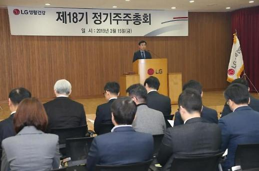 차석용 LG생건 부회장, 5번째 재선임 성공… 15년 연속 CEO