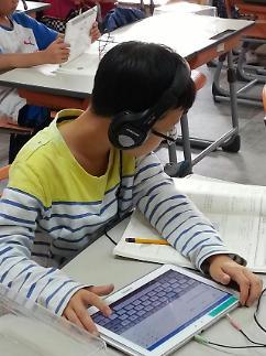 스마트에듀모아, 초등 5‧6학년 내신 강좌 개강