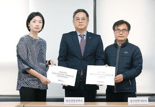 LG유플러스, CJ헬로 인수 절차 돌입…유료방송 빅뱅 본격화