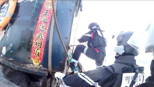 [포토] 긴박한 중국어선 나포 작전