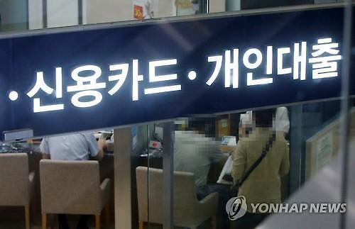 한국 가계빚 증가속도, 세계 2위…소득 대비 부담 최고
