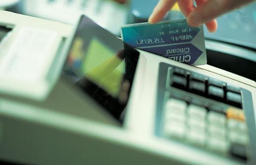 카드수수료 협상 유통·통신도 '험난' 예고