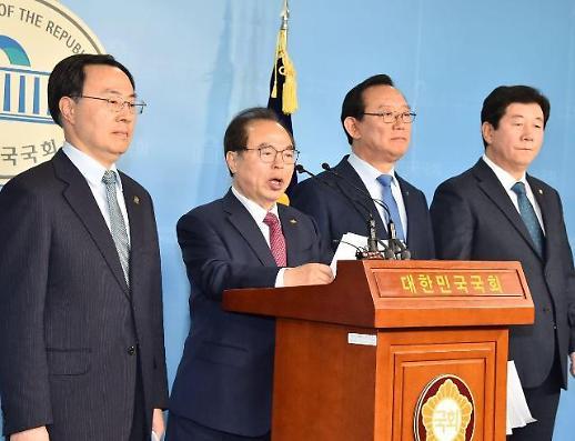 부·울·경 시도지사, 제2의 4대강 사업, 김해신공항 막아야 합니다