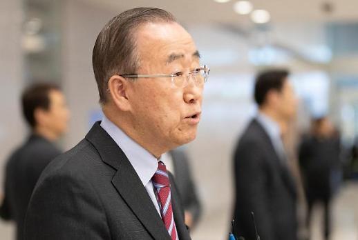 반기문, 미세먼지대책기구 위원장직 수락…범국가기구 전폭 지원 당부