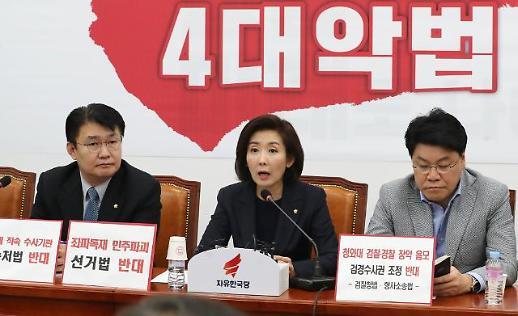 """한국당 """"선거법·공수처법 패스트트랙 날치기""""…총력저지키로"""