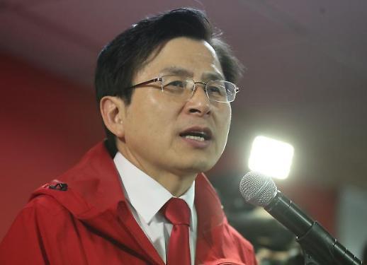 자유한국당, 패스트트랙 저지 의원·당협위원장 비상총회
