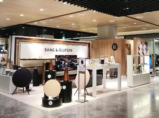 뱅앤올룹슨,  현대백화점 판교점 '체험형' 신규 매장 오픈