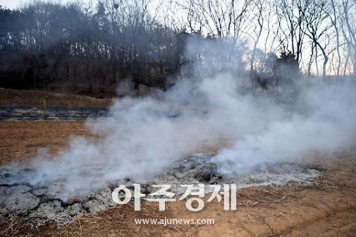 안산소방 논·밭두렁 태우기 화재 주의 당부