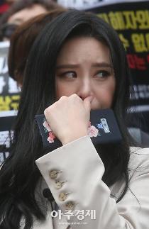 장자연 사건 목격자 윤지오가 이미숙과 송선미를 언급한 이유는