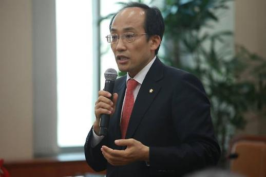추경호, 한국 상속‧증여세 세계 최고 수준…기업상속 공제 요건 완화 목소리