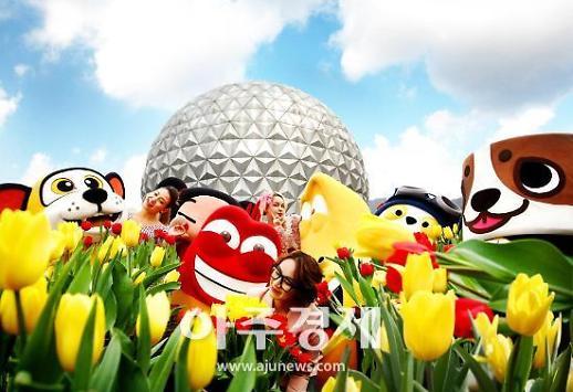 과천 서울랜드 싱그러운 봄 시작 알리는 봄 축제 연다
