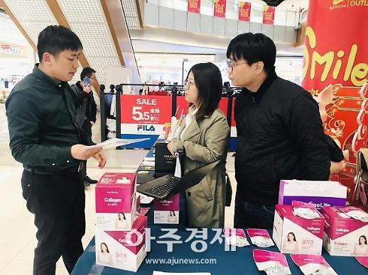 제이케이콥, 중국 시장 확대를 위한 발판 마련