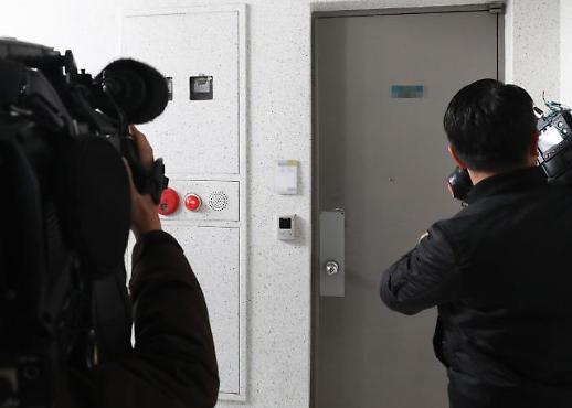 청담동 이희진 부모 살해 피의자 공범 3명, 인천공항 통해 中 칭다오로 출국..여행객들 안전 문제 없나?