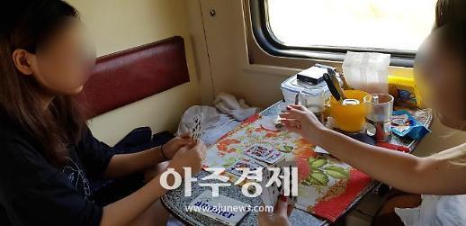 [문화리뷰] 7박 8일 시베리아 횡단 열차에서의 생활은 어떤 모습일까?