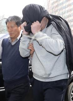 청담동 이희진 부모살해 피의자에 구속영장 신청