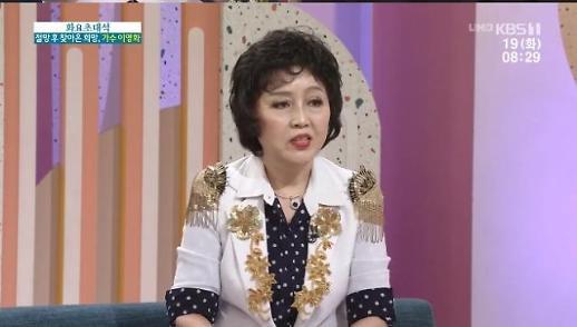 아침마당 가수 이영화 아이돌 때문에 설 무대가 없다
