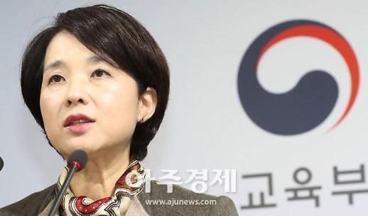 """유은혜 부총리 """"지자체 협력 통해 온종일 돌봄체계 달성"""""""