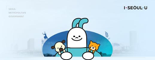 전국 최초 내장형칩, 입양동물 보험 지원…서울시 동물 공존도시 선포
