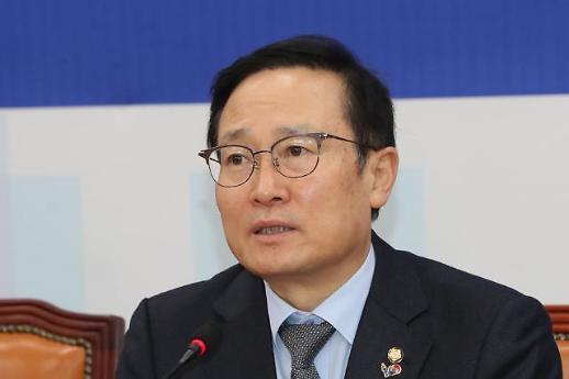 홍영표 개혁3법 공조, 마지막까지 최선…한국당, 공작정치 중단하라