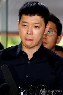 박유천, 성폭행 고소인에게 1억 손해배상소송 피소…소속사 측 확인 중