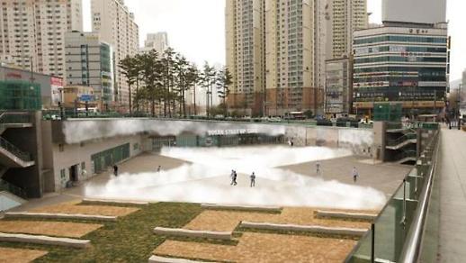 부산시, 송상현 광장에 미세먼지 폭염 걱정없는 프리존 조성