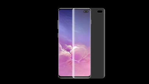 앱스토리몰, 삼성 갤럭시 S10 전용 '픽스 울트라 HD 액정보호필름' 출시
