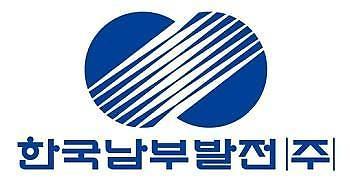 남부발전, 소셜벤처기업 육성 본격화…2개사 투자 확정·6개사 검토