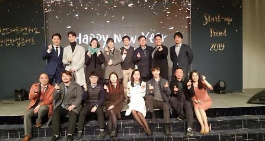 부산정보산업진흥원, 부산스마트벤처캠퍼스 청년 창업자 졸업식 개최