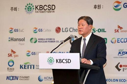 KBCSD 언론상 시상식…허명수 회장 언론, 지속가능 발전에 기여