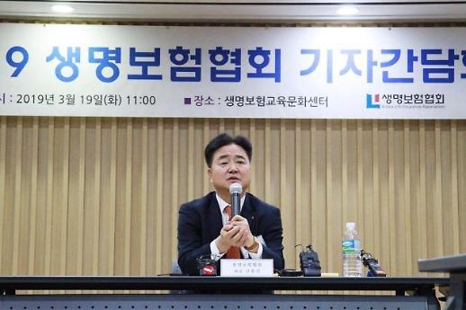 신용길 생보협회장 예보료 88% 절감, 금융당국과 논의 중