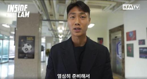 대표팀 입소, 백승호·이강인 좋은 기회 주셔서 행복