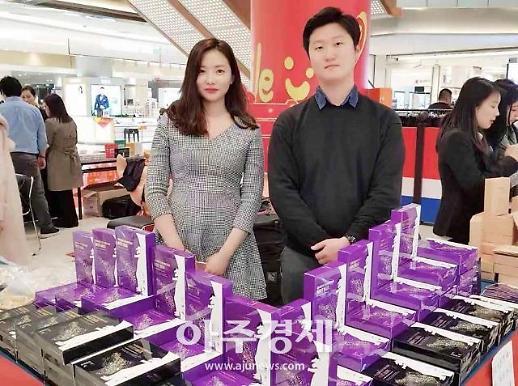 홍랑혜기 블랙퍼플, 중국 시장 확대 가능성 확인