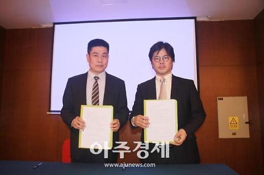 한국미용성형산업협회, 중국 시장 확대 본격 드라이브