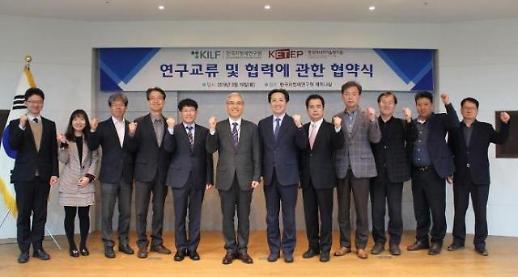 한국지방세연구원, 에너지기술평가원과 연구교류 MOU 체결
