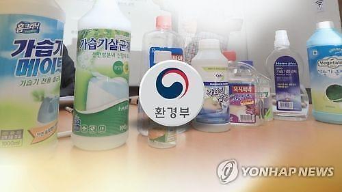 SK-애경, 제조물책임 계약서 가습기 메이트 피해 전적으로 SK 탓